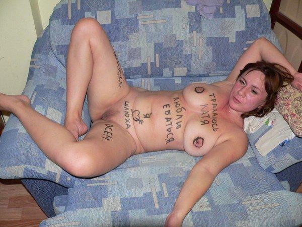 фото голые жены шалавы